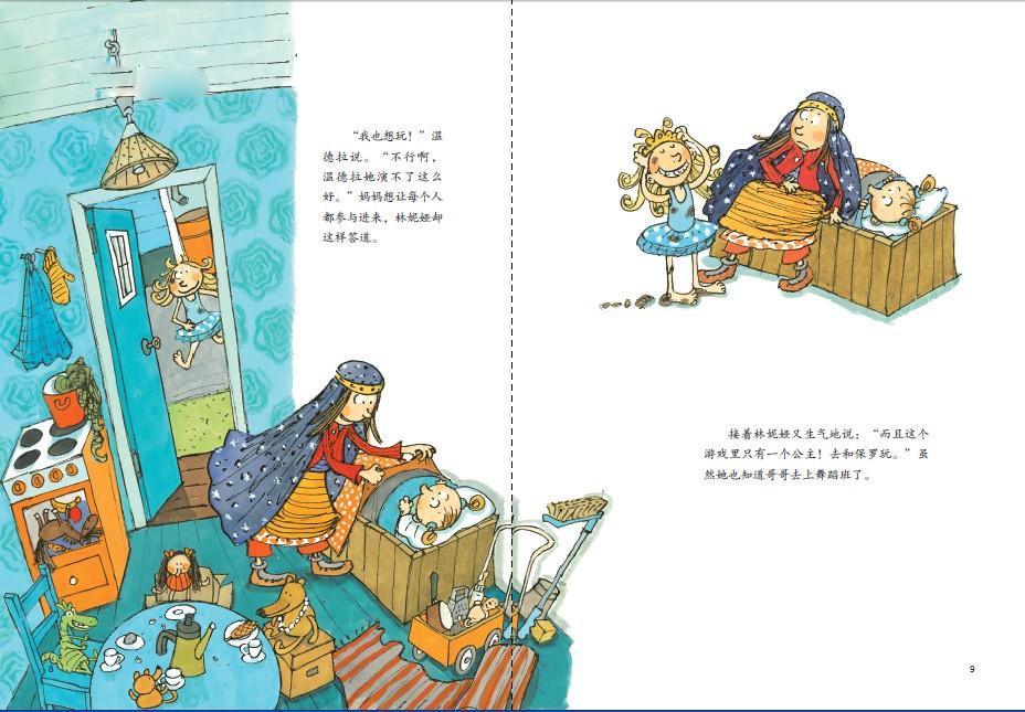 套装经典故事书 2-3-4-5-6岁宝宝幼儿园适用绘本