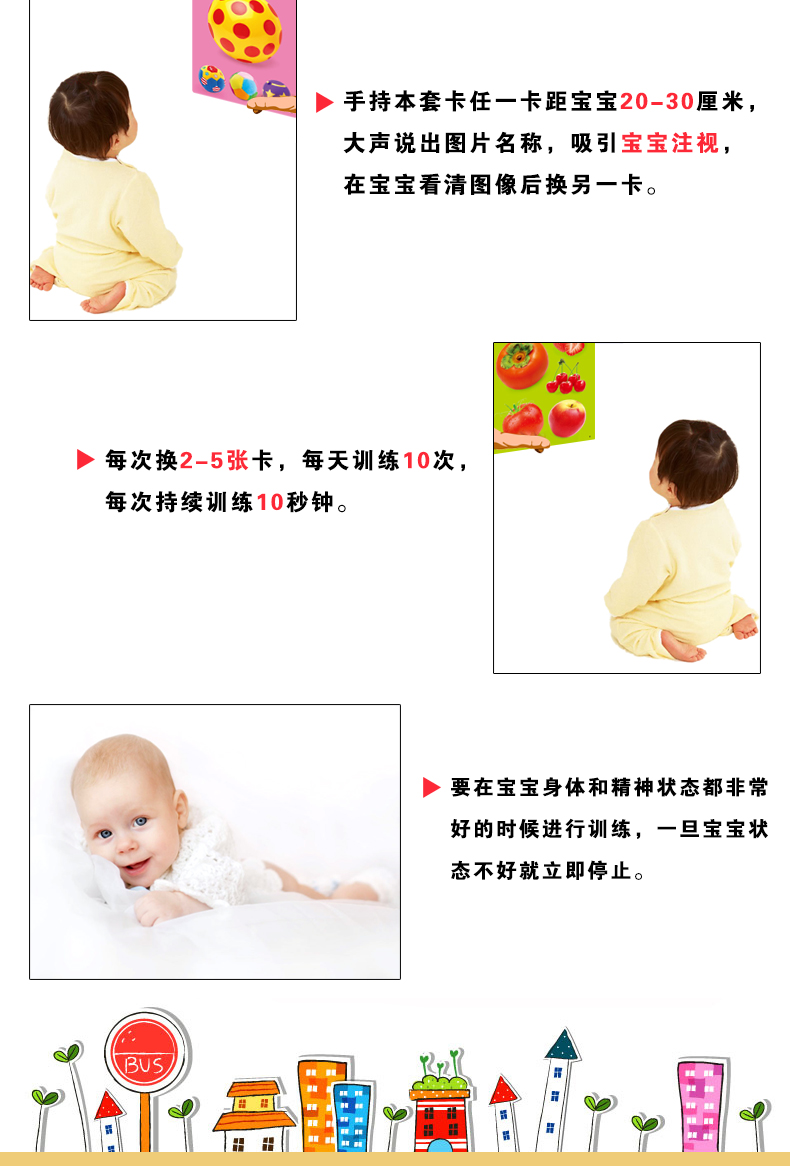 启蒙大卡 阳光宝贝翻翻书 动物卡片 早教认知 婴儿小孩幼儿书籍 宝宝