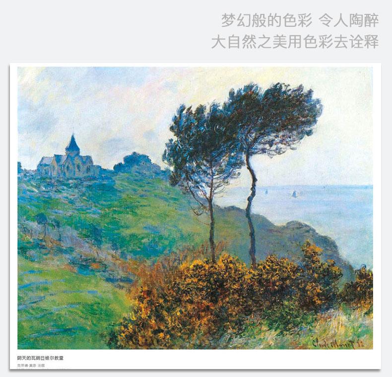 《500年大师经典水彩画色彩风景书临摹精选画册经典