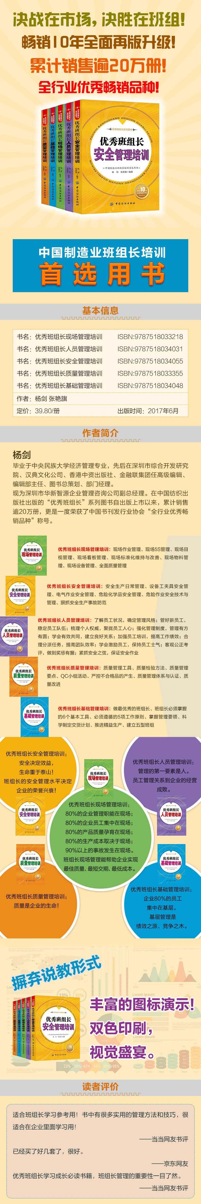 汉典文化公司,香港中资出版社,金融联集团任高级编辑,编辑部主任,图书
