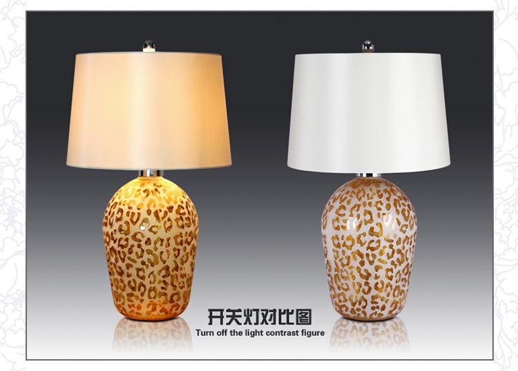欧式卧室台灯床头灯 现代简约艺术个性豹纹客厅时尚结婚创意台灯