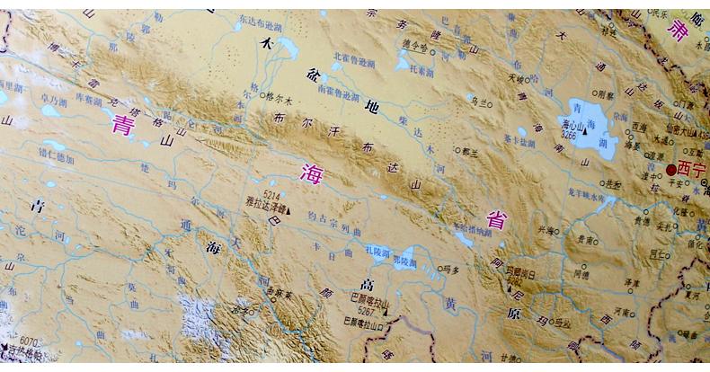 a面中国地形图b面世界地形图中国地图世界地图挂图单张双面地形挂图
