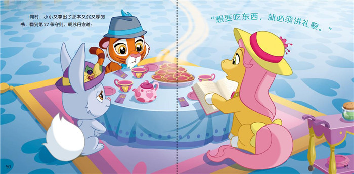 《童趣正版 迪士尼萌宠乐园做了不起的自己全套装5册0