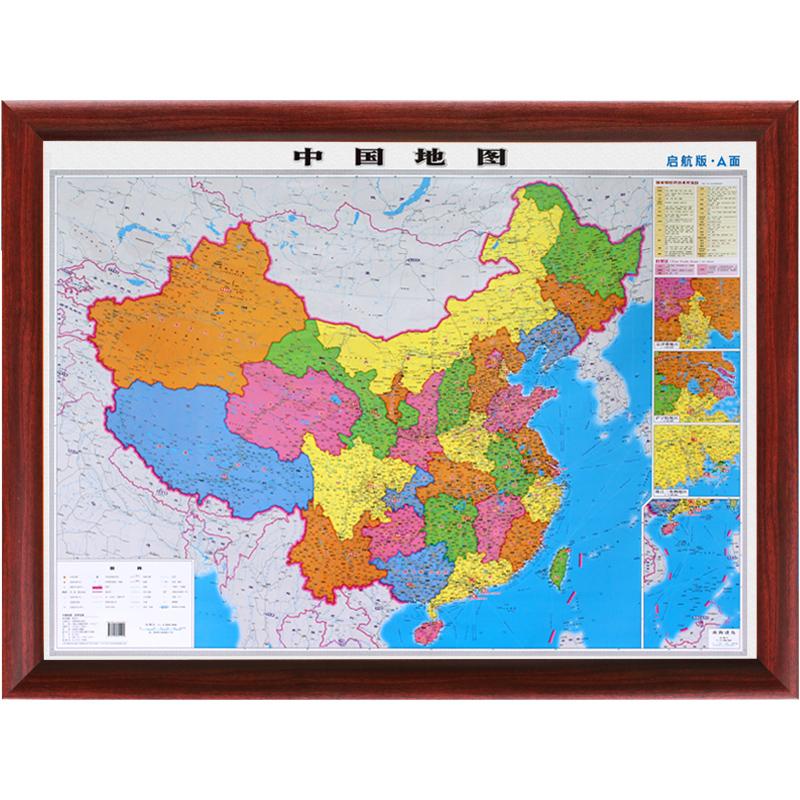 2017新版中国地图实木边框地图地图挂图装饰画仿红木装饰地图1.