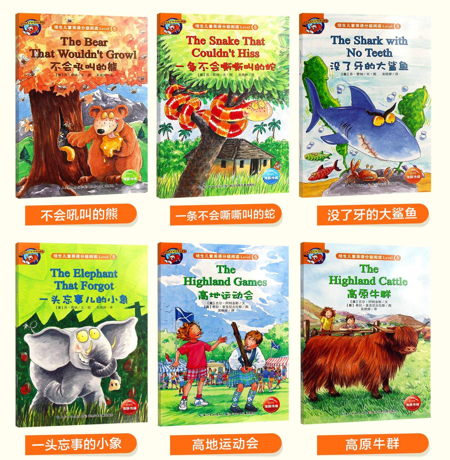 英语绘本小学五年级 适合三四年级的 小学生课外读物幼儿英文启蒙教材