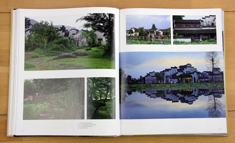 【广西师范大学出版社设计画册】包邮 民宿之美2 Ⅱ