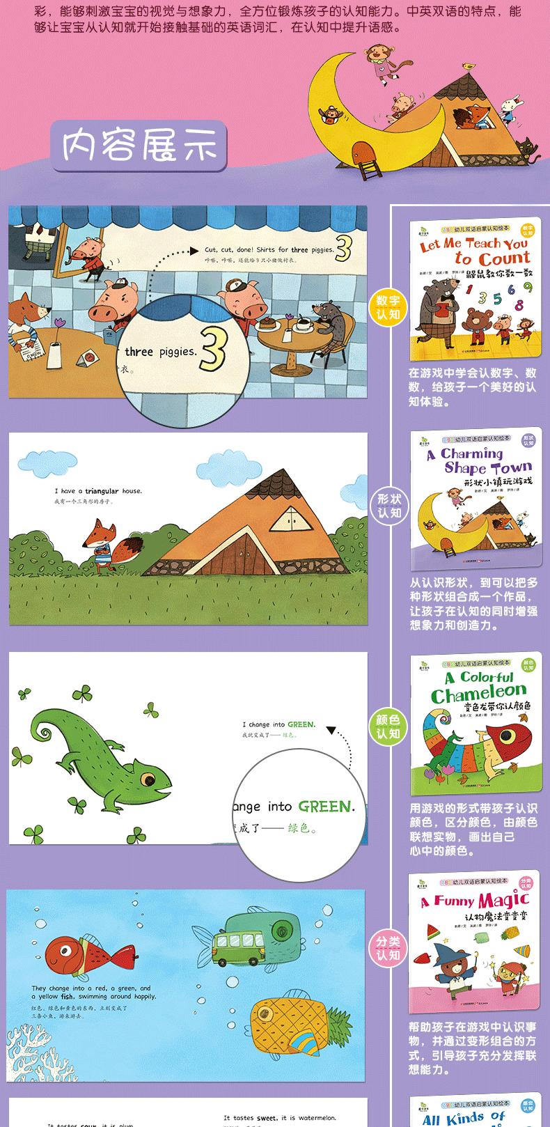 详情页2.png