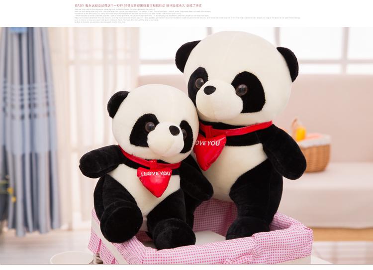 创意礼品可爱熊猫公仔 毛绒玩具布偶抱枕抱抱熊 儿童玩偶布娃娃 生日