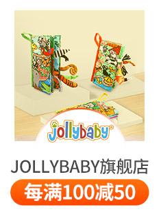 jollybaby旗舰店
