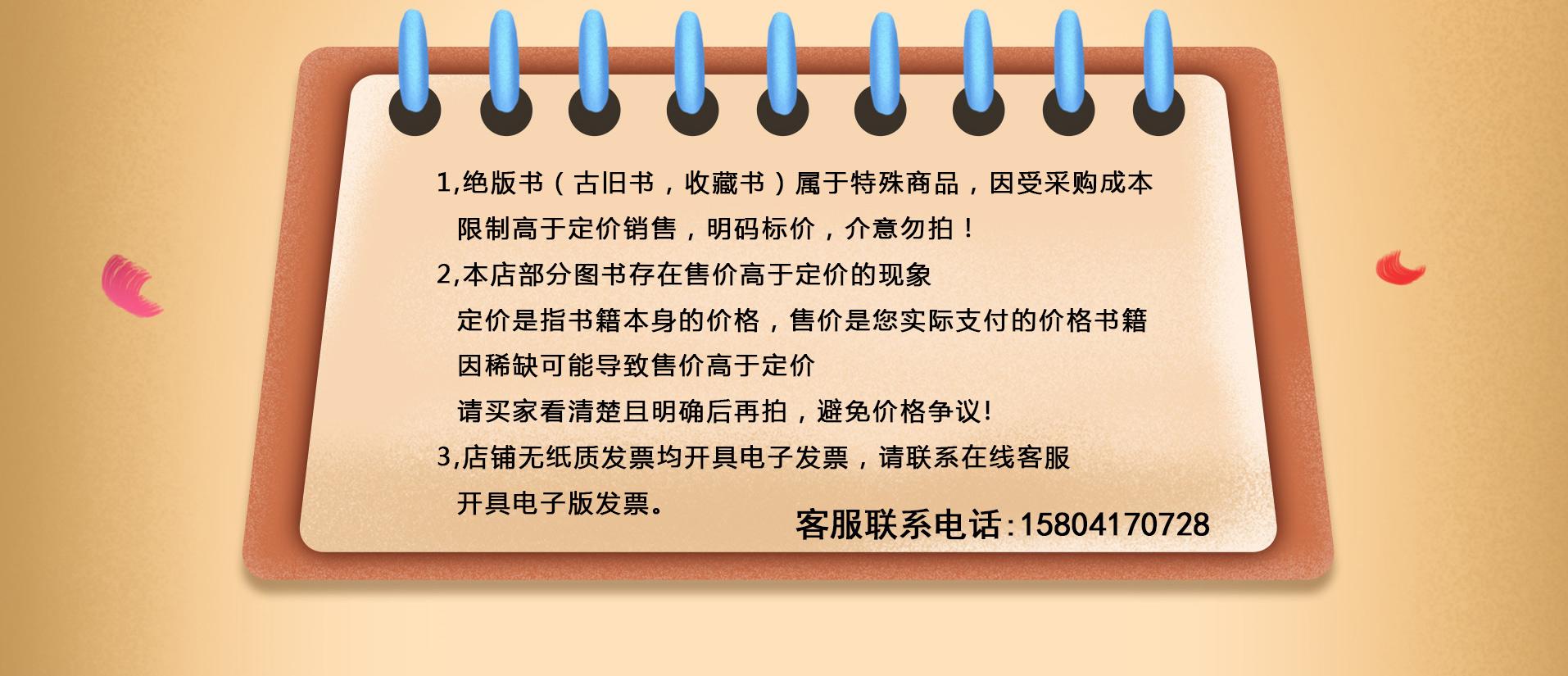 7.12红紫杉.jpg