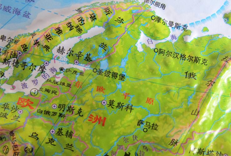 求高清中国地形图和世界地形图 有山脉和平原等,越大越好