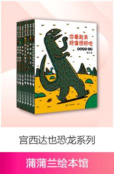 北京蒲蒲兰文化发展有限公司