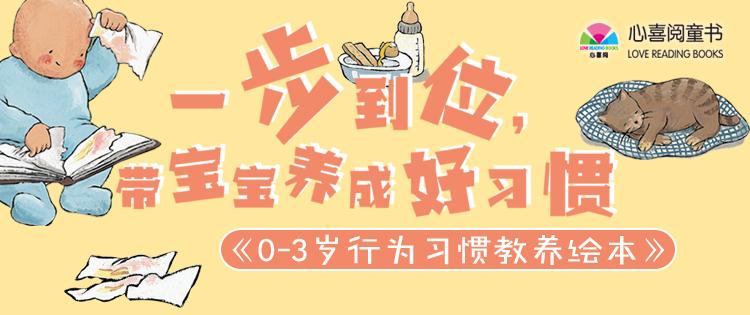 0-3�q行�榱��T教�B�L本(全6�裕�8.26