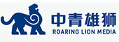 北京中青雄狮文化传媒有限公司