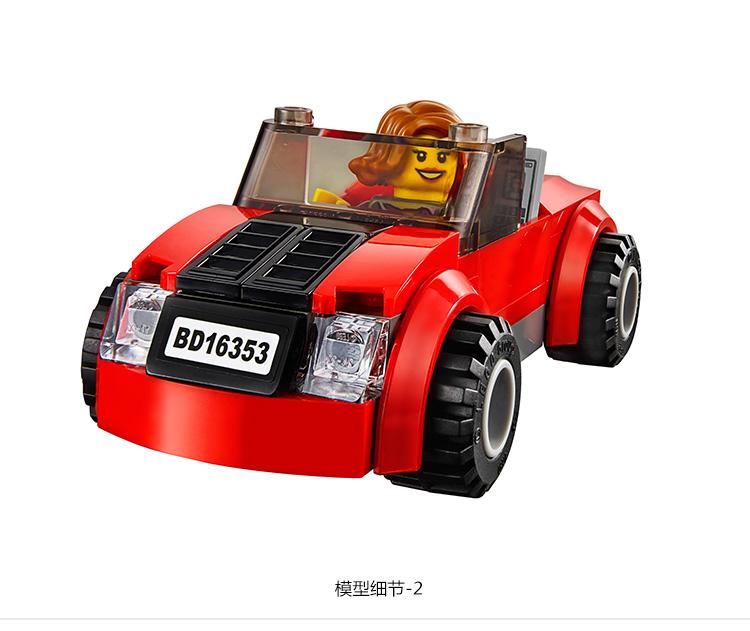 lego 乐高 城市系列 汽车摆渡船 积木拼插儿童益智玩具 60119