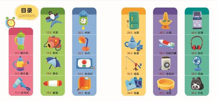 全新正版小手玩彩泥-森林动物 格林童书 9787504225504 新时代出版社