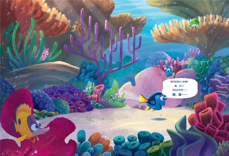 海底总动员2·多莉去哪儿·多莉,到你了:专注力训练绘本(迪士尼低幼