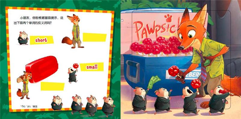 越拼越专注 迪士尼 疯狂动物城双语拼图 3-4-5-6-8岁婴幼儿童拼图手工