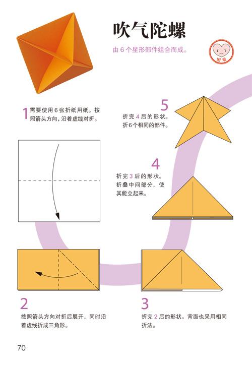 扑克折纸青蛙步骤图解