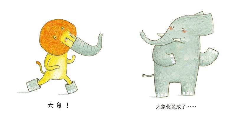 《麦田精选图画书·动物狂欢节》((加)杜布克.)