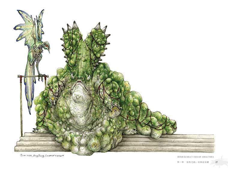国际插画大师惠特拉奇的动物画教程:创造奇幻生物的法则/特丽尔