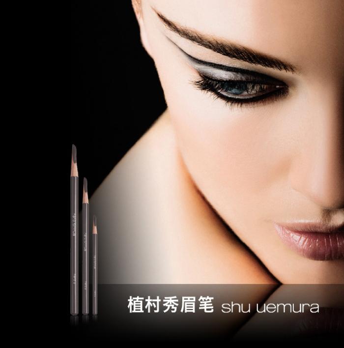 [当当自营] Shu uemura植村秀 眉笔06# 4g (深棕色)(砍刀眉笔)