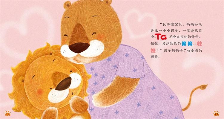 中国可爱萌宝头像
