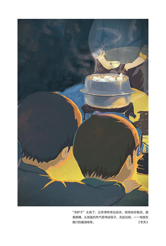 背影:朱自清经典散文集(*手绘插画珍藏版,*完整收录48篇