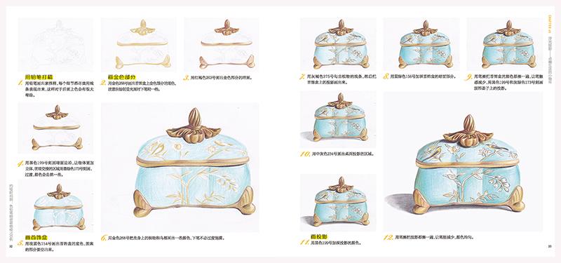 樱桃花茶包装设计